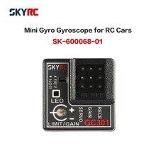 オリジナル skyrc GC301 ミニジャイロジャイロ rc 車ドリフトレーシングカーステアリング出力統合コンパクト軽量設計