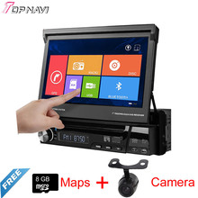"Top 7"" Single Din Wince Car DVD Radio Audio For Universal With Stereo Multimedia Map Bluetooth Reverse Camera"