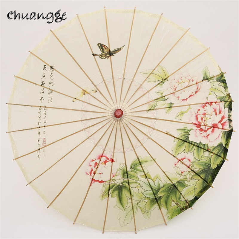 CHUANGGE Handmade Decor or Oiled Paper Umbrella Bamboo Wooden Rain Umbrella Women Classical Japanese Chinese Style Guarda Chuva