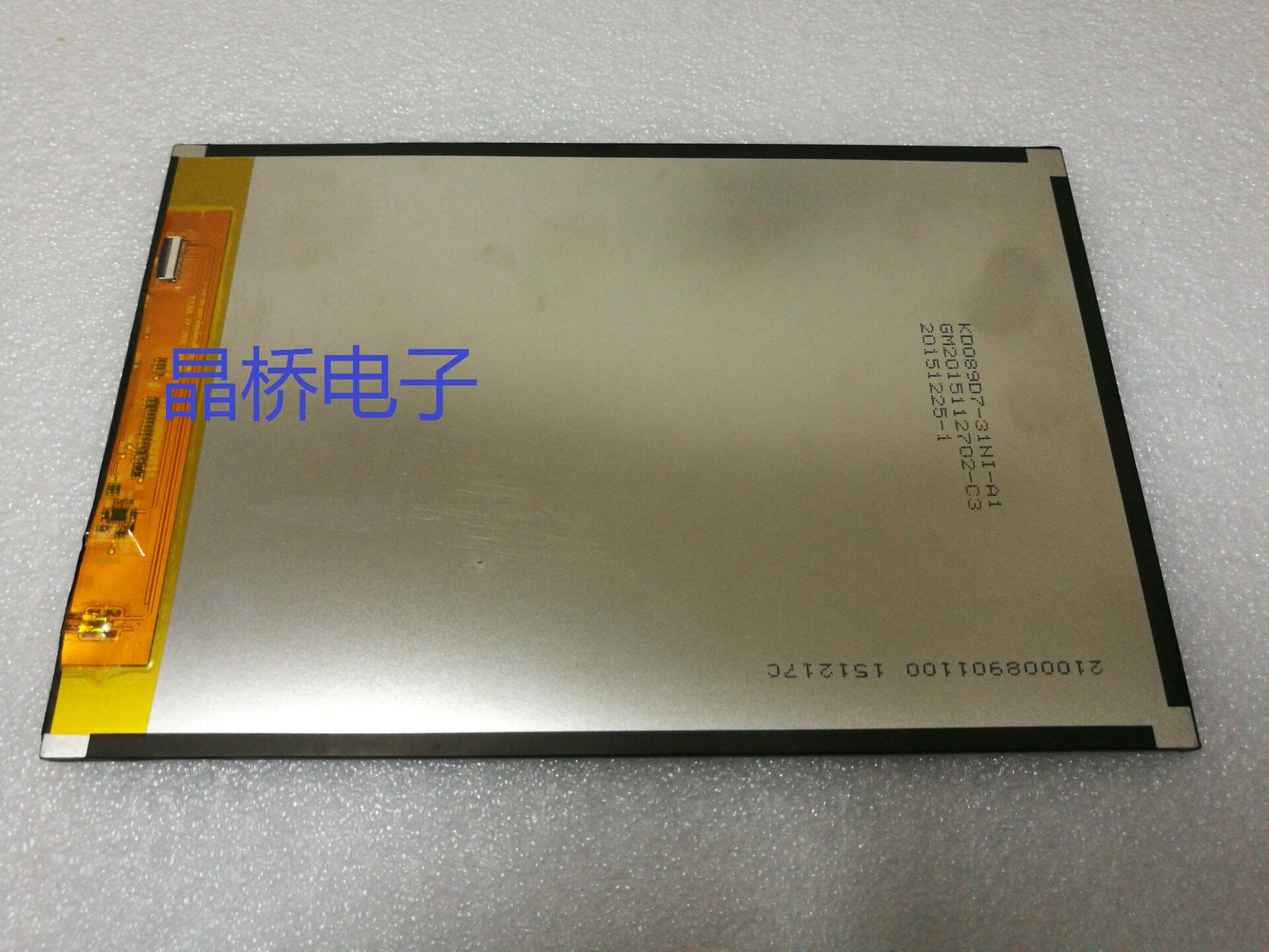 For 8 9 inch LCD screen Kd089d7 31ni a1 free shipping