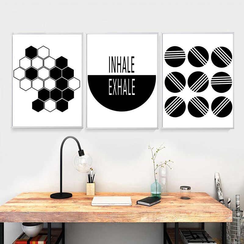 О велосипедной геометрии Холст Картина нордический минимализм настенная живопись акварельная картина плакат печать настенные картины геометрические