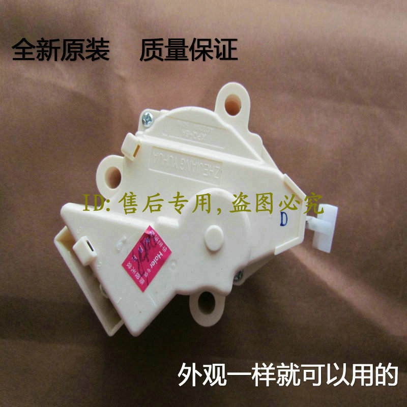 washing machine tractor general xqp-6 a drain motor washing machine induction pipe general 1 5 meters connector washing machine accessories 10