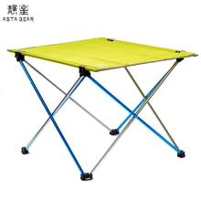 Asta шестерни складной стол и стул набор портативный алюминиевый сплав стол для пикника барбекю вечерние стол для отдыха и рыбалки