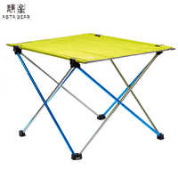 Asta gear folding table and chair set portable aluminum alloy table picnic barbecue party table leisure fishing table
