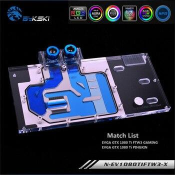 Bykski N-EV1080TIFTW3-X Full Coverage GPU Water Block For VGA EVGA GTX1080Ti FTW3 GAMING Graphics Card Water Cooling