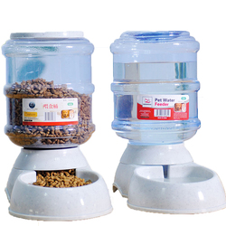 2 pieces/set 3.5L Pet automatic feeders Pet drinkers Animal Drinking feeding machine water bowl for pets
