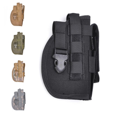 Tactical Universal Gun Holster Waist Belt Molle Case Pistol Airsoft Hunting Glock 17 19 Hand Accessories