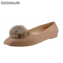 SUOJIALUN Winter Shoes Women Flats Ball Fur Slip on Flat Shoes Square Toe Faux Fur Woman Loafers Casual Flat Heel Shoes