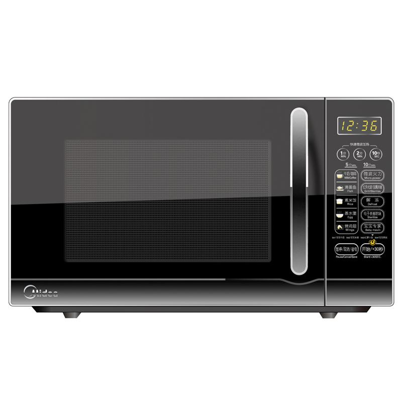 Midea Microwave Oven Price Abenson: Free Shipping Beauty Eg720kg3 Na1 Midea Microwave Oven-in