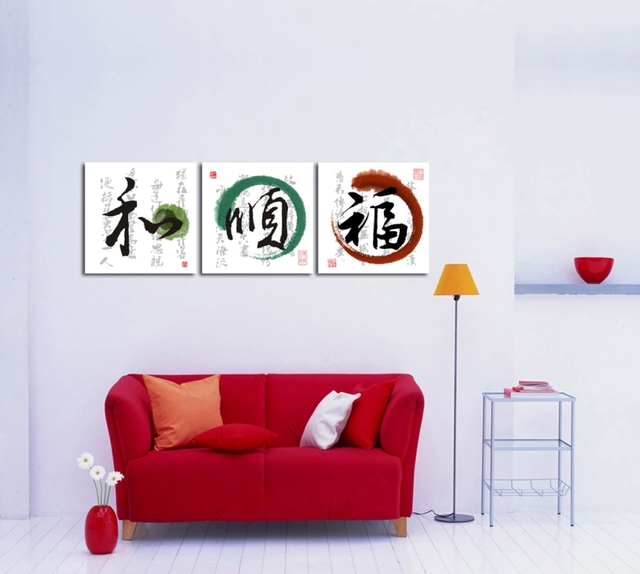 Framed Art For Living Room. 3 Panels Chinese Calligraphy Peace Happiness Blessing Canvas Painting HD Prints  Art for Living
