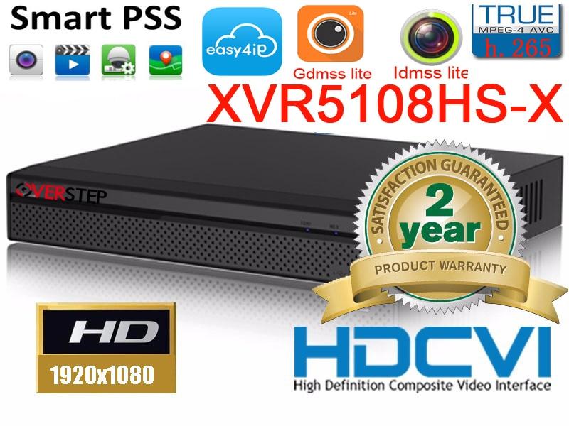 mutil language h.265 8Channel Penta-brid 1080P-Lite 1U Digital Video Recorder XVR5108HS-x dvr recorder