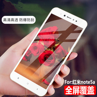9H Hard 2.5D Arc Edge Full Screen Protector Tempered Glass Film For Xiaomi redmi note 5A/Note 5a Prime protection Film 5 pcs/lot