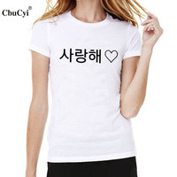 Saranghae T Shirt Korean Language I Love You Printed T Shirt Women Harajuku Clothing 2017 Hipster