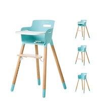 Детский стульчик обеденное сиденье безопасности Детский стульчик для кормления Mama Sandalyesi Koltuk стул для малышей Товары для детей