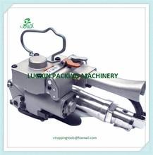 Precio Más Bajo Del Envío libre de aire portátil anillador LX-PACK PET flejadora neumática máquina de envasado anillamiento for13-9mm o 19-25mm