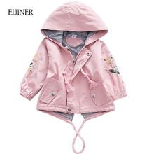 Embroidered Girls Coat 2018 Autumn Jackets For Baby Girls