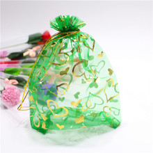 100pcs Green Drawstring Organza Bags 20x30cm 11.8 8inches Royal Blue Party Christmas Holiday Candy Chocolate Decoration Holder