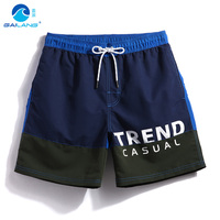 Gailang Brand Beach Shorts Men Surf Board Shorts For Men Mesh Fabrice Men S Swimming Suit
