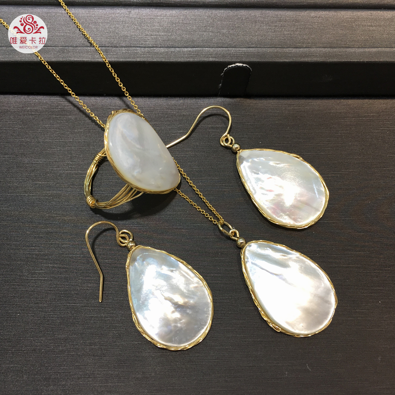 Newest Design! Hand-made White Shell Pendant,Earring Drops And Ring With Mixed Golden Metal Item, Long Time Keep Color! цена