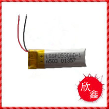 3.7 v Nuovo Caldo BT150 batteria 501230051230 130 mah New Hot auricolare Bluetooth UN(China)