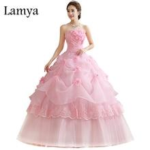 Lamya Royal Pink Princess Wedding Dress Elegant Pearl Beads Sexy Strapless Bridal Ball Gown For Women