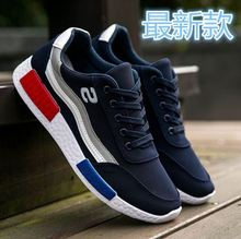 2016Suede Leather Men Shoes Spring Autumn  Men Casual Shoes Male Fashion Flats Footwear Breathable