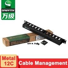 Сети 12 кольца кабеля Управление 1u 19-дюймовый Стандартный шкафы с металлической Материал