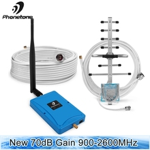 2G 4G GSM 900 FDD LTE 2600 Cell Phone Signal Booster Repeater 70dB Dual Band 8/7 2600MHz