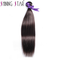 Shining Star Brazilian Straight Hair Weave Bundles Color 4 Light Brown Non Remy Human Hair Extensions
