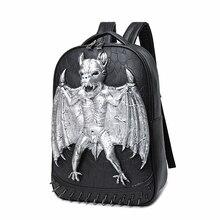 2017 3D Vampire Fledermäuse Elefanten Präge Niet-schultasche Mann Rucksack Halloween Coole Leder laptop Travel Soft Schultaschen Teenager