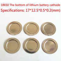Venta al por mayor 18650 bloques de ánodo de batería de iones de litio es batería máxima película protectora de la batería