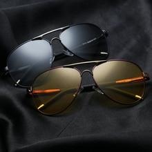 2019 New Sunglasses Men Polarized Photochromic Grey Yellow Pilot Business Style Change Color Glasses
