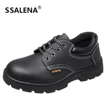 Men Boots Work Safe Shoes Male Working Soft Security Breathable Boots Men  Steel Toe Cap Steel Insole Classic Boots AA51613