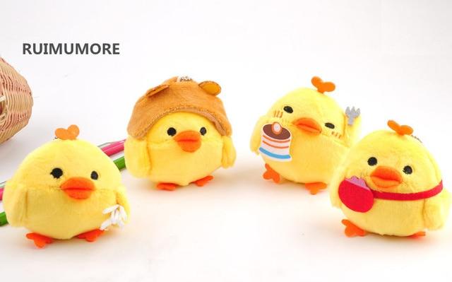 4designs Super Cute Chicken 9cm Gift Plush Toy Chicken Stuffed