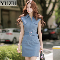 New Ladies OL Vocational With Solemn Waist Fashion Belt Dress