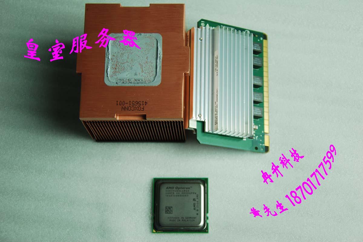 FOR HP upgrade kit DL 585 radiator +VRM 454593-001 448404-001
