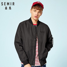 SEMIR Men Embroidered Baseball Jacket with Tab at Sleeve Men's Zip Bomber Jacket with Pocket Ribbing at Cuff and Hem for Spring(China)