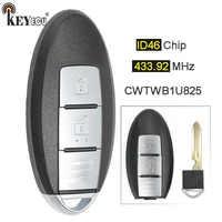 KEYECU 433.92MHz ID46 Chip FCC ID: CWTWB1U825 TWB1G662 Smart Remote Car Key Fob 2 Button for Nissan Micra Juke Note Leaf Cube