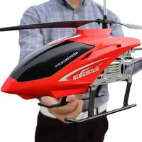 Free shipping Super Large remote control aircraft anti fall helicopter charging toy aircraft model UAV aircraft