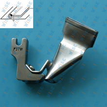 Piping Folder Attaching Foot for Single Needle sewing machine #A20 (26mm)
