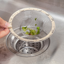 Home Kitchen Sink Drain Strainer Stainless Steel Mesh Strainer Disposer plastic coated grip stainless steel mesh ladle strainer red