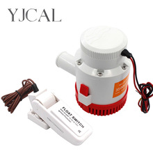 Submersible Electric Water Pump 3500GPH DC 12V 24V Bilge Pump And Level Controller Float Switch Combination For Boats все цены