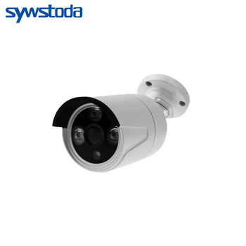 IP Camera Weatherproof Waterproof Night Vision IR 25M P2P ONVIF Motion Detection Optional 5MP 3MP 2MP 0 3mp mini ir night vision webcam cctv face detection usb camera with driver and software