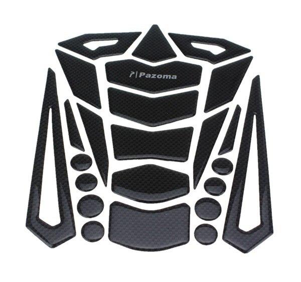 Suzuki Gsxr Carbon Fiber Tank Pad