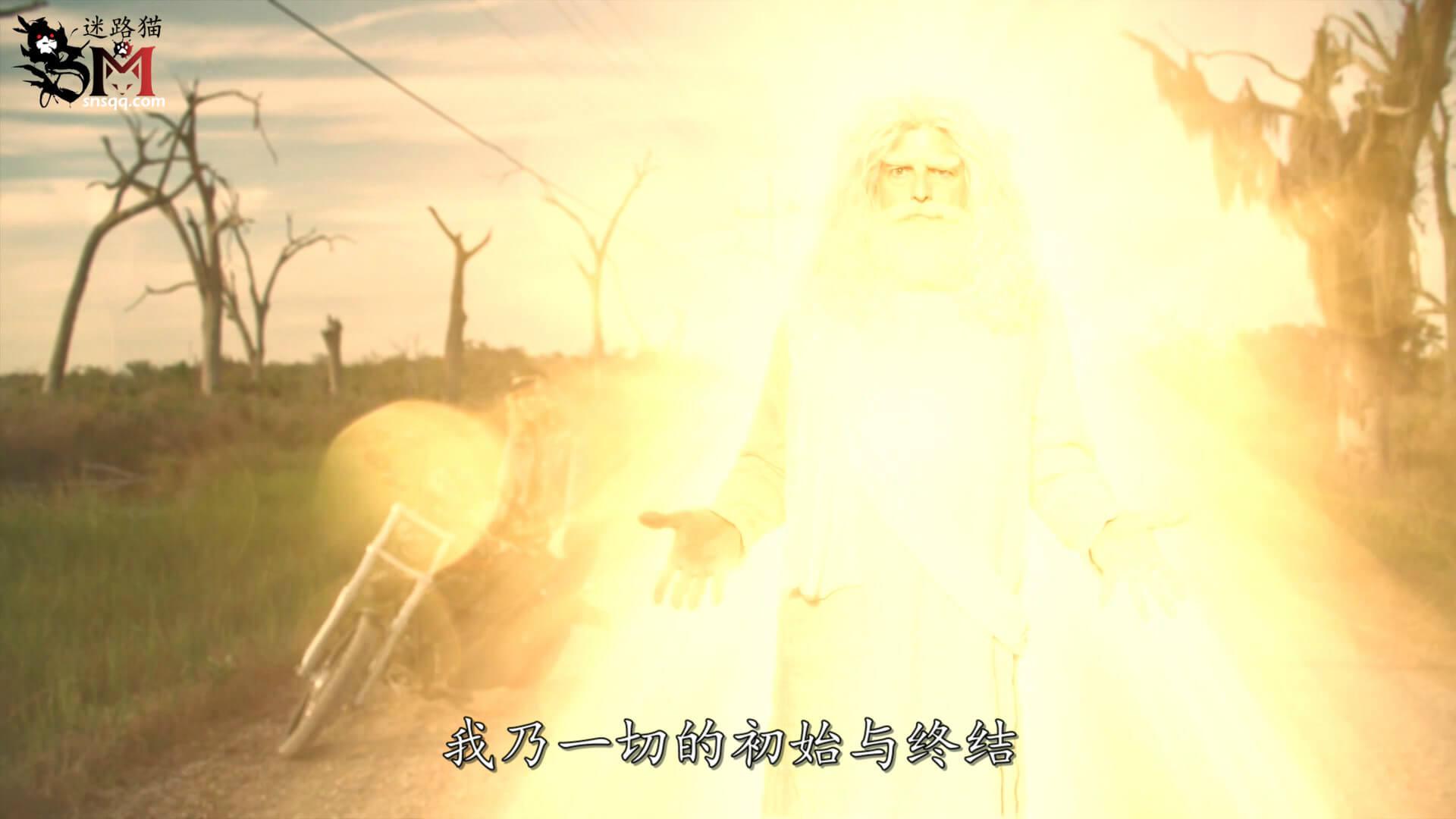 《传教士第三季》神剧中的canine,异装癖之神