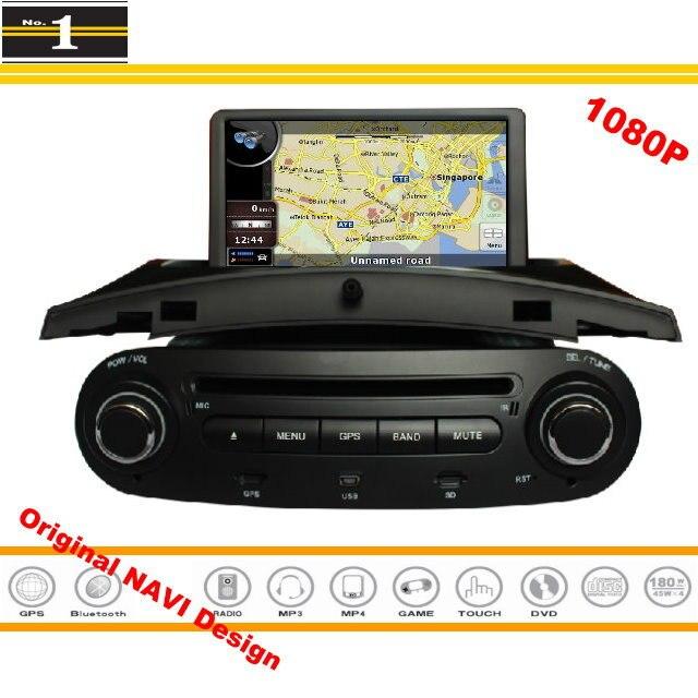 Pour VW Beetle 2003 ~ 2010-lecteur CD DVD de Navigation GPS de voiture HD écran tactile Radio système multimédia stéréo
