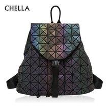 Mochila con formas geométricas para mujer, bolso de noche femenino, luminoso, lentejuelas con efecto Diamante, PU, láser, informal, a cuadros, Bao BP0232