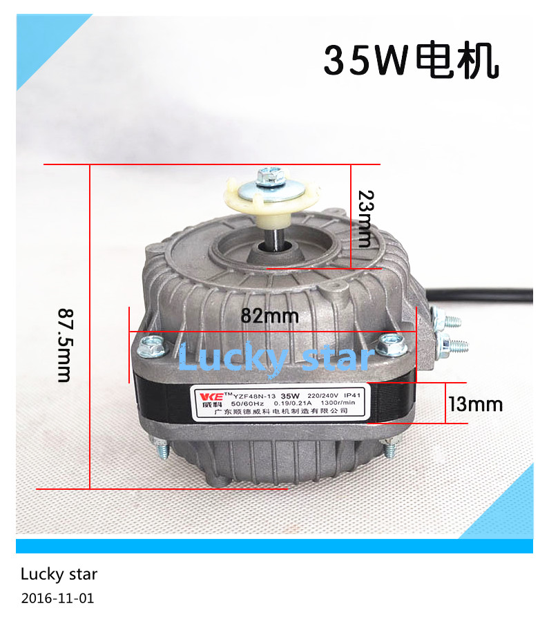 ФОТО 100% new for good working High-quality for 35W 220V-240V Refrigerator motor freezer motor + Plastic fan blade