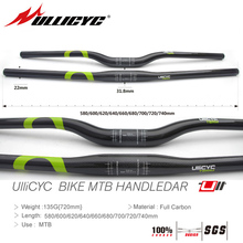 HOT SALE Mountain Bike Full Carbon Cycling Handlebar (Flat/Rise) C Type Trend (Green)31.8*580/600/620/640/660/680/700/720/740mm