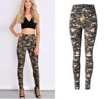 купить!  Европейские и американские модные джинсы с камуфляжным принтом с завышенной талией Chic женские рван